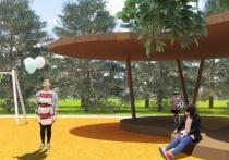 В парке 50-летия Октября откроют несколько спортивных площадок