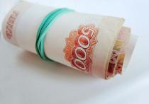 Московскую пенсионерку обокрали под предлогом войны между Россией и Украиной